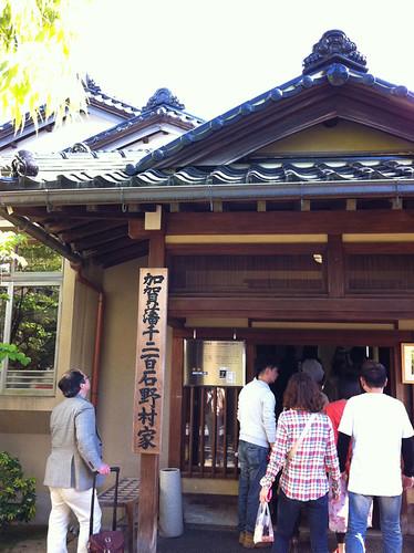 Kanazawasamuraidistrict_01