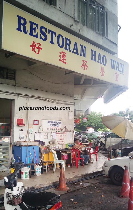 restoran hao wan shop