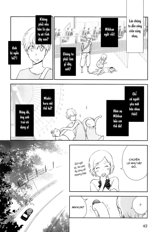 natsumichi046