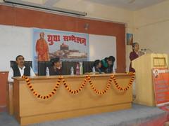 Yuva Sammelan at Lucknow