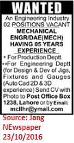 engineer-industry-job