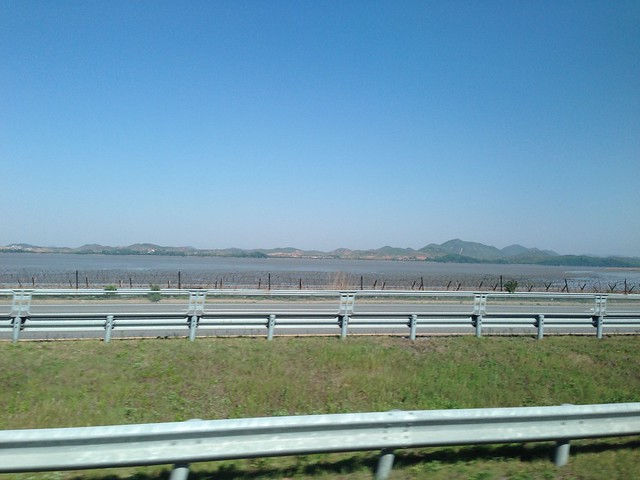 First views of North Korea