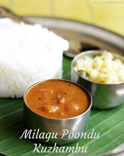 Milagu poondu kuzhambu recipe | Kuzhambu recipes