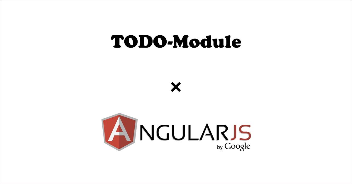 TODO-Module-AngularJS-eye-catch