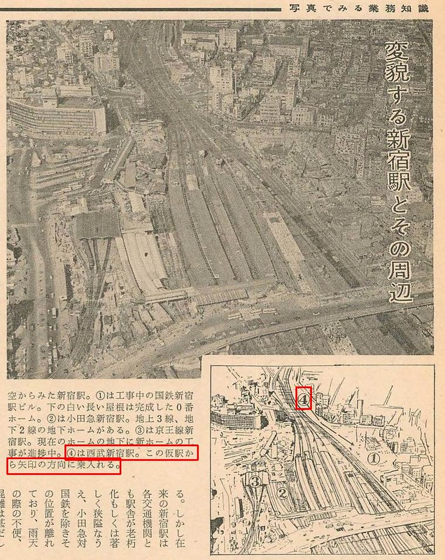 西武新宿線 国鉄新宿駅乗り入れ計画 (12)