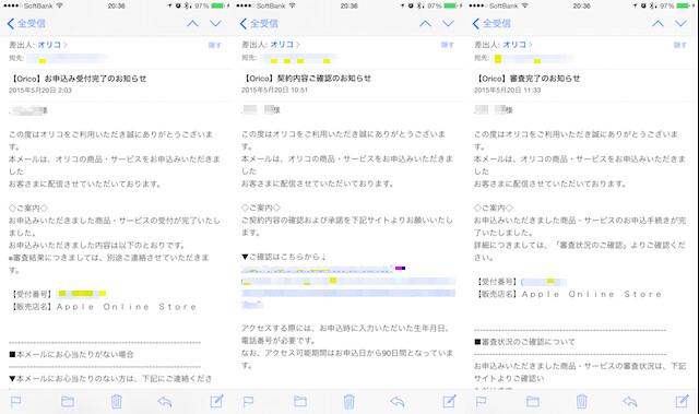 appleloan_02