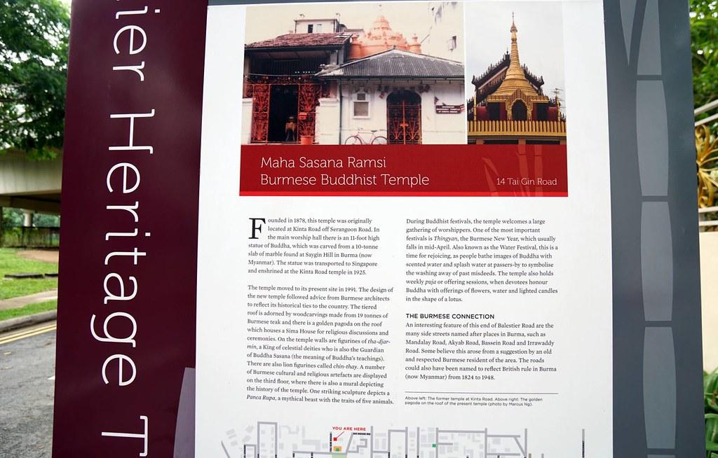 balestier heritage walk - singapore -006