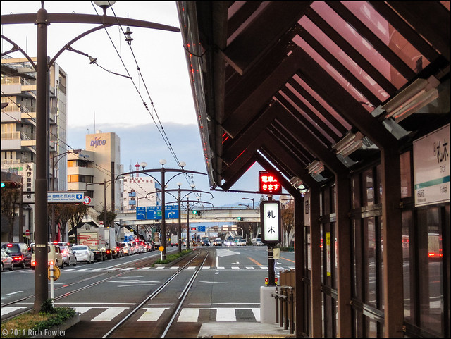 Fudagi Streetcar Stop, Toyohashi, Japan 3