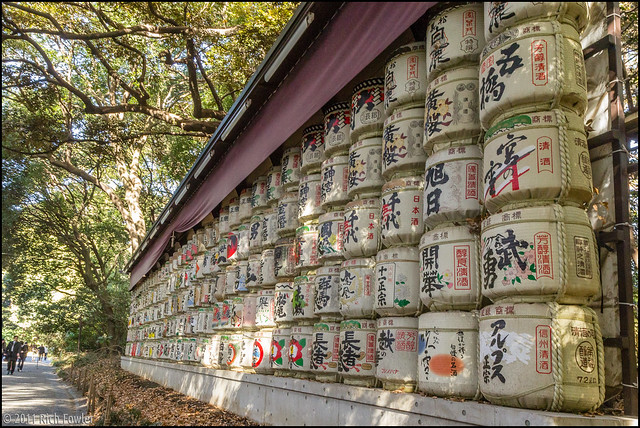 Meiji Jinguu, Sake Barrels.