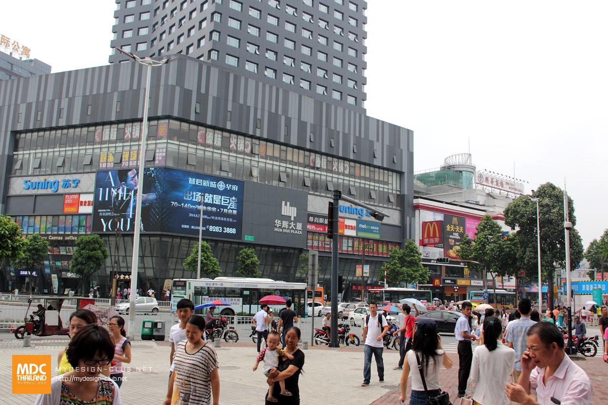 MDC-China-2014-220