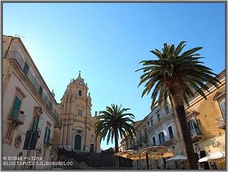 סיציליה - Ragusa Ibla