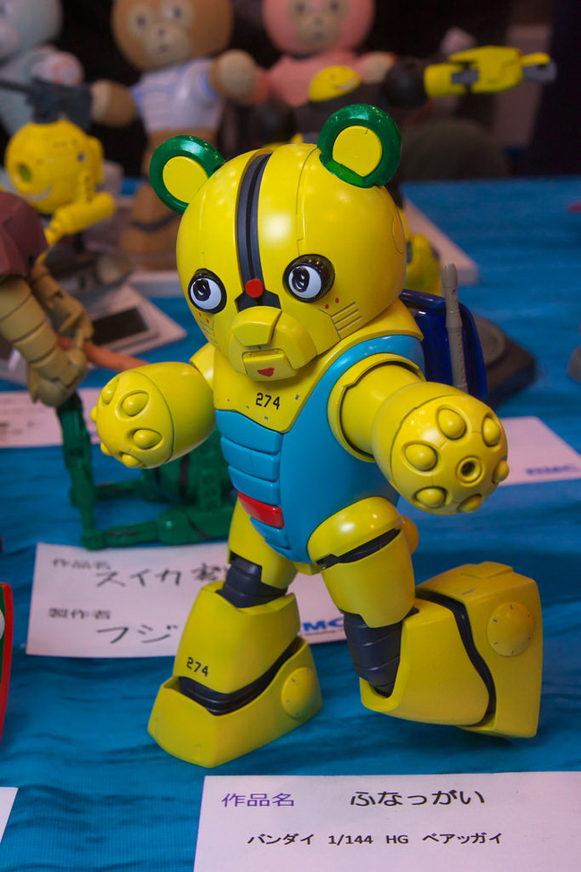 Shizuoka-Hobby-2015-195
