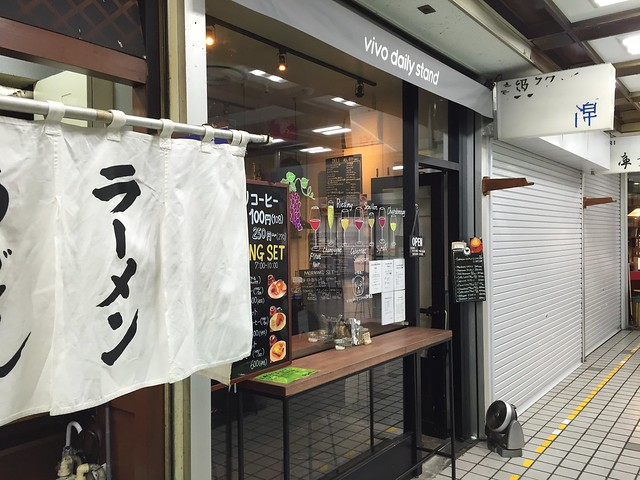 vivo daily rand 新橋
