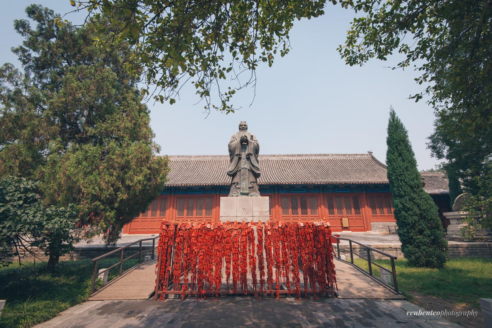 Guozijian (Beijing)