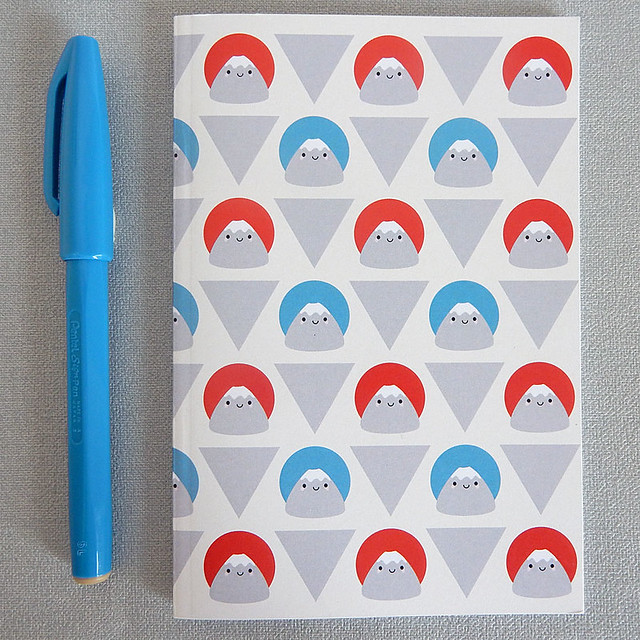 Mt Fuji notebook