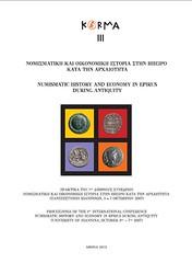 Numismatic History and Economy in Epirus