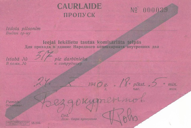 Riga-KGB-2014_20140729_0001