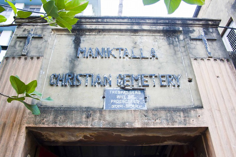 Entrance of Maniktalla Christian Cemetery, Kolkata