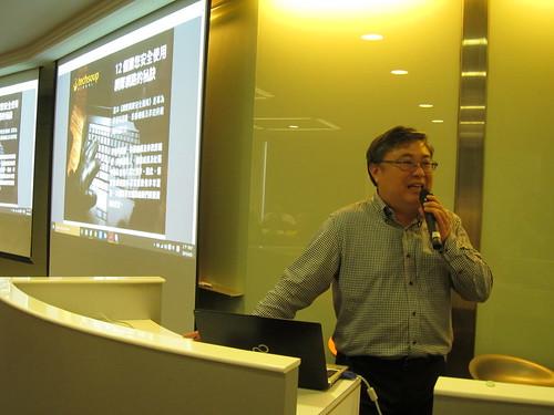 20150420 「非營利組織資訊科技運用」座談會-台北場