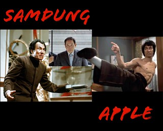 Samsung vs apple | by Yojimbo 007
