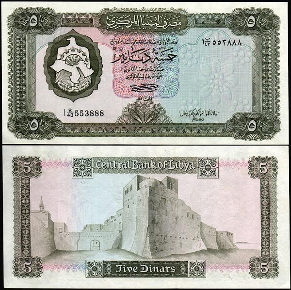 5 Dinárov Líbya 1972, Pick 36