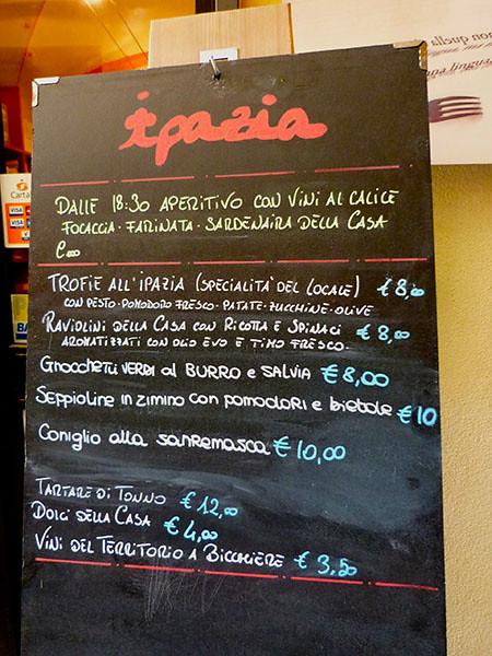 menu Ipazia
