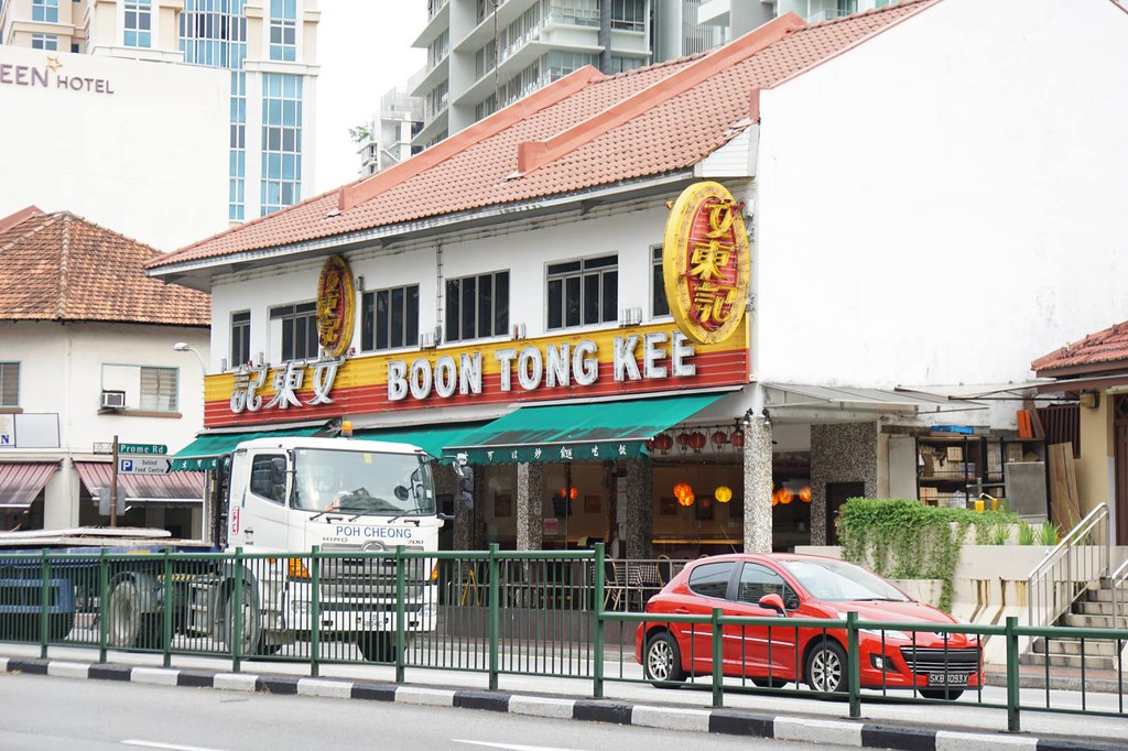 boon tong kee - chicken rice