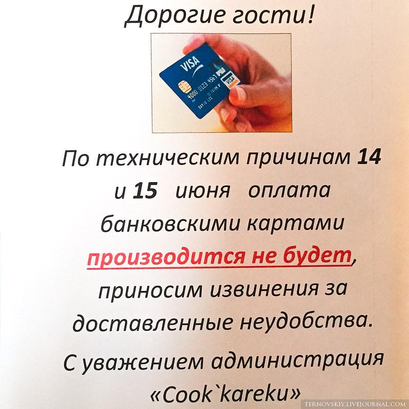 image-15-06-15-11-08-mini