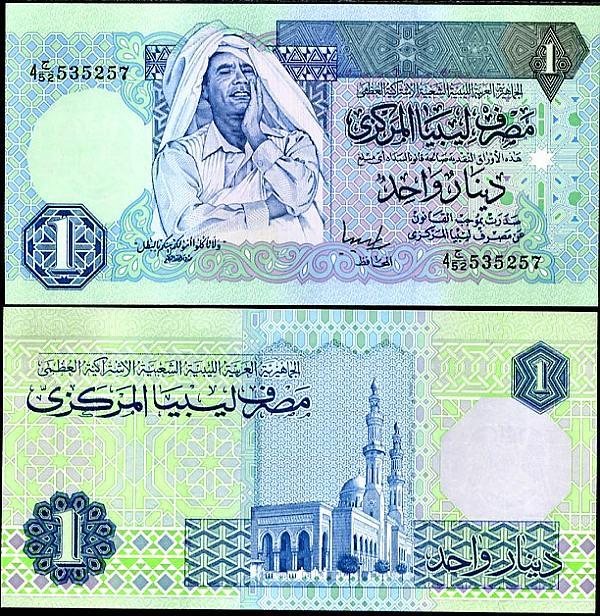1 líbyjský dinár Líbya cca 1993