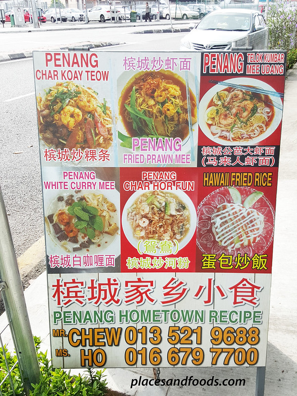 penang hometown recipe san peng