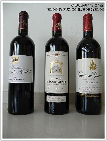 יינות בורדו בציר 2003 מקצה שני