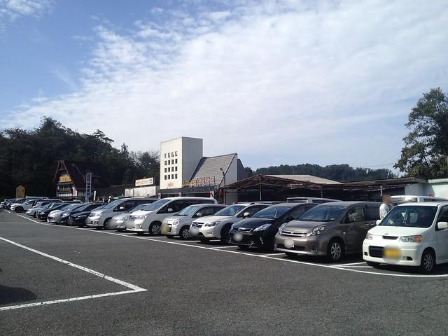 鬼岩公園 駐車場