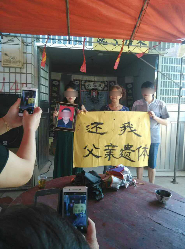 Changsha Street under Marshal tengfang notify died after the onset of the Court: no physical contact