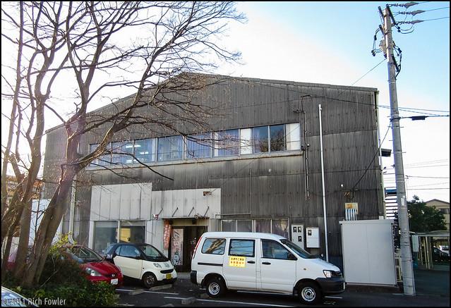 Aoi Hall, Yamasa, Okazaki, Japan.