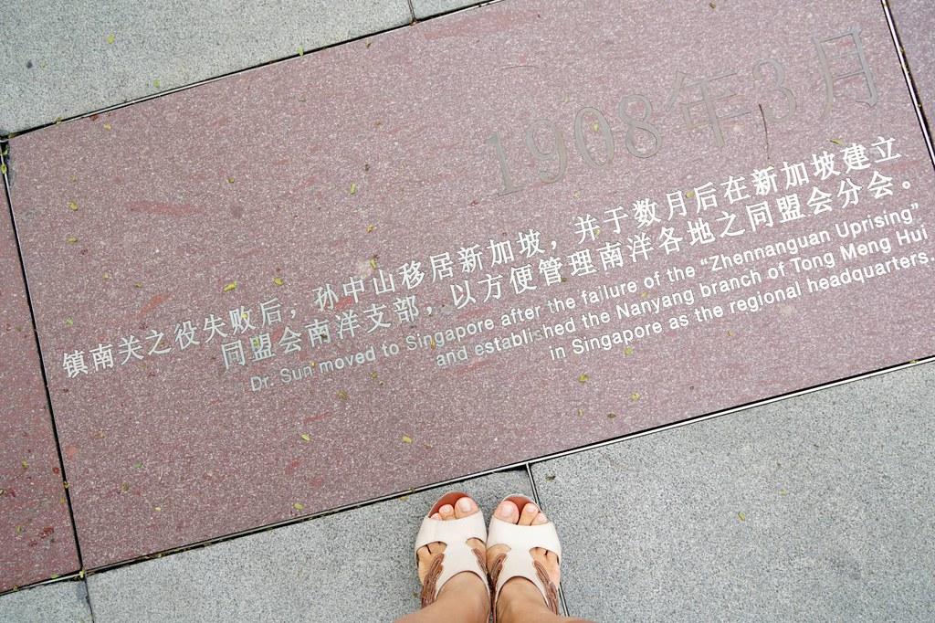 balestier heritage walk - singapore -003
