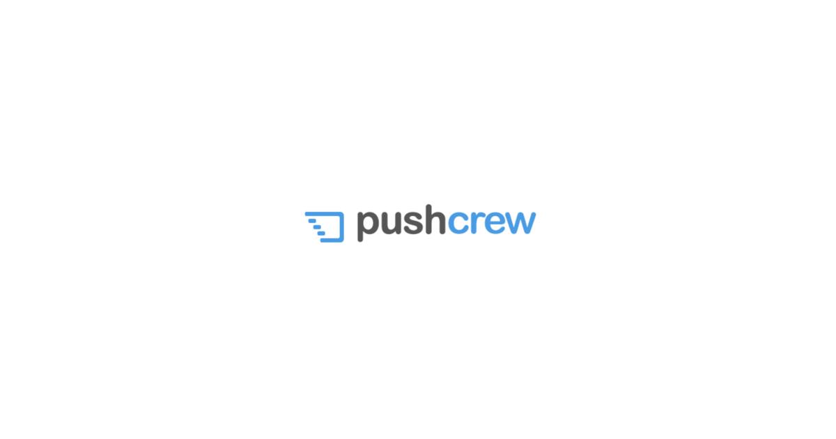 サイトやブログの更新通知を追加することができるツール「pushcrew」がなかなかよい【無料でも使える】
