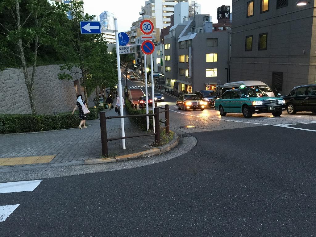 2.赤坂ガーデンシティ