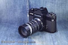 PZO Warszawa - Emitar/S 80mm f/4.5