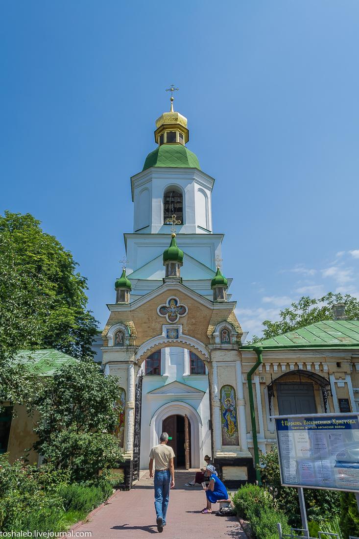 Фоторемиксы_Киев-69