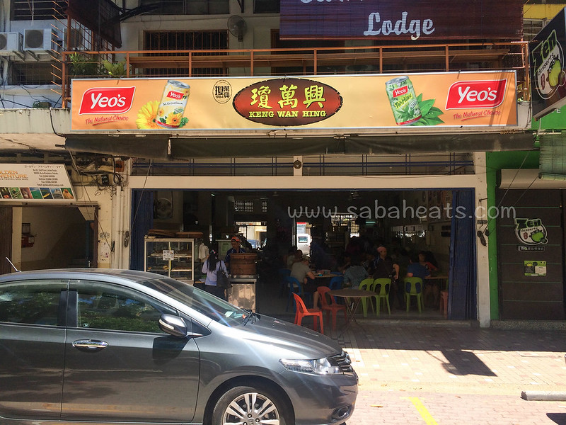 瓊万兴茶店 Kheng Wan Heng coffee shop