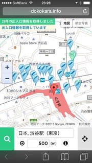 dokokara.info - find exit of Tokyo Metro