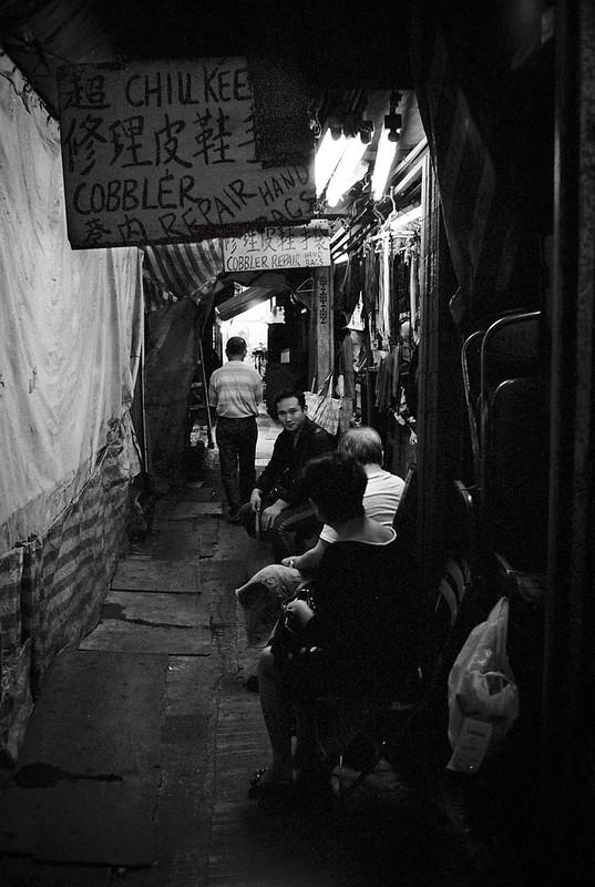 Back-alley Cobbler