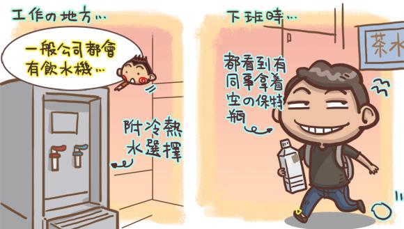 香港人移民台灣工作2