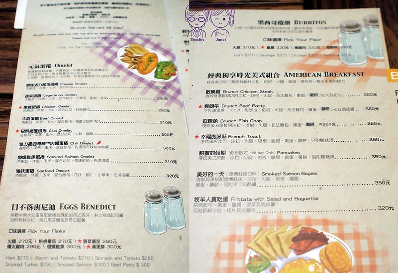 6 鄰居家 menu