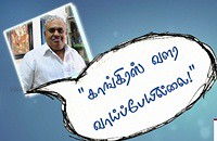 There is no chance to grow for congress-Gnana Desigan