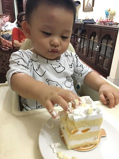 Zafeer's 1st Birthday