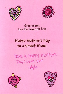 Mother's Day 2012 | by Daily Foolishness