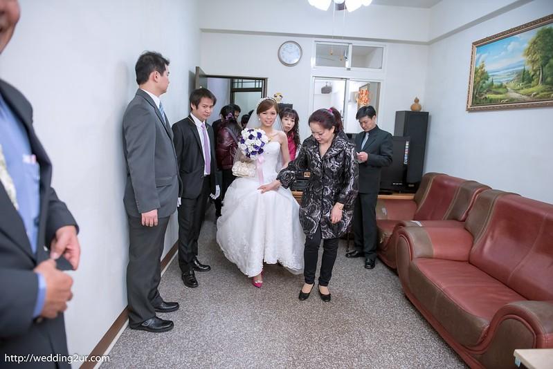 [婚攝]@港南風景區餐廳_055肇康&嬿蓉 訂結婚宴