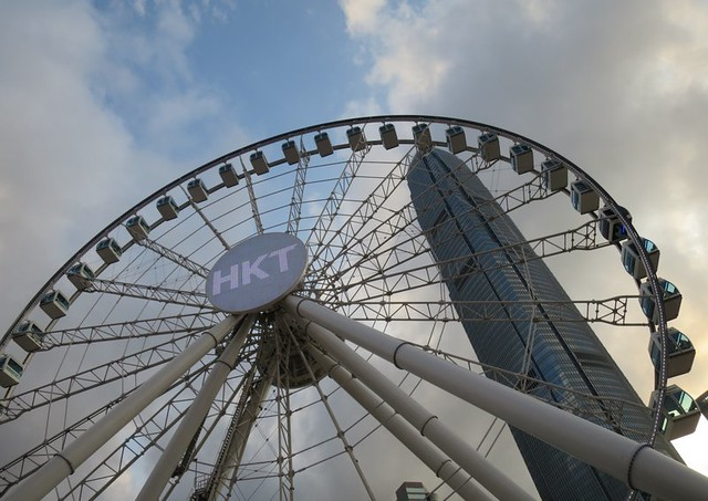 The Observation Wheel - Hong Kong