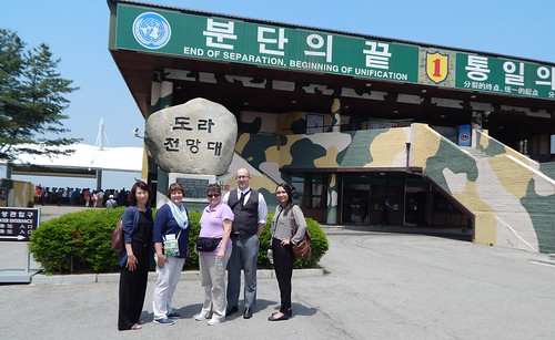 Korean Exchange Program | by IU Kokomo
